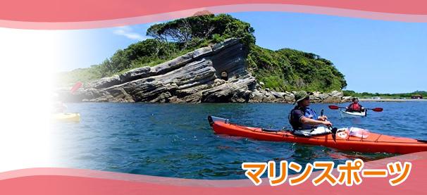 ●海岸BBQ キャンピング マリンスポーツ クルージング リゾート会議 千葉県館山市
