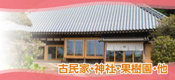 海岸BBQ キャンピング マリンスポーツ クルージング リゾート会議 千葉県館山市